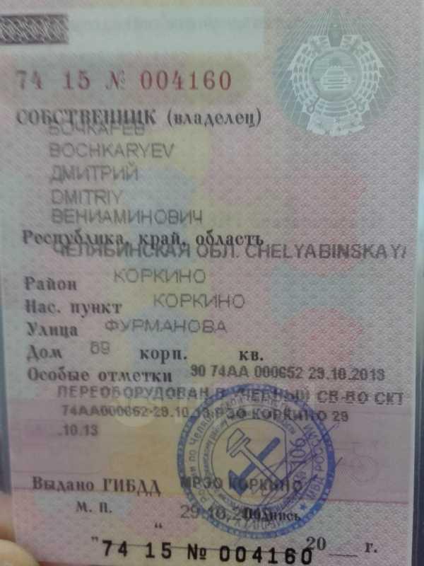 Лада Калина, 2007 год, 140 000 руб.
