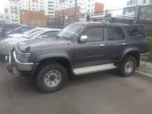Хабаровск Hilux Surf 1995