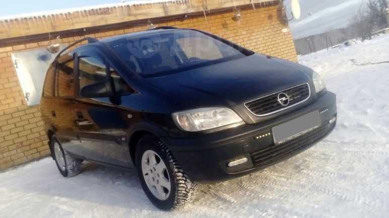 Opel Zafira, 2001 год, 225 000 руб.