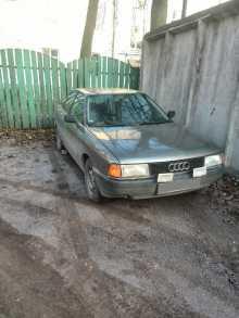 Великий Новгород Audi 80 1991
