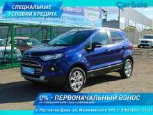 Ростов-на-Дону EcoSport 2015