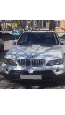 Симферополь X5 2004