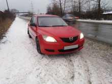 Пермь Mazda3 2005