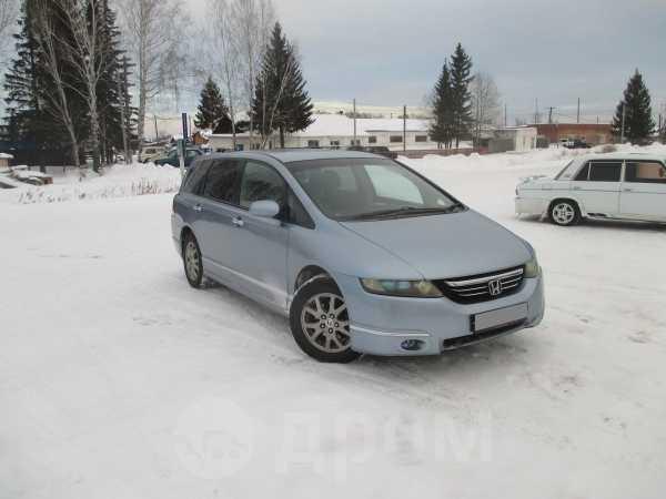 Honda Odyssey, 2004 год, 375 000 руб.