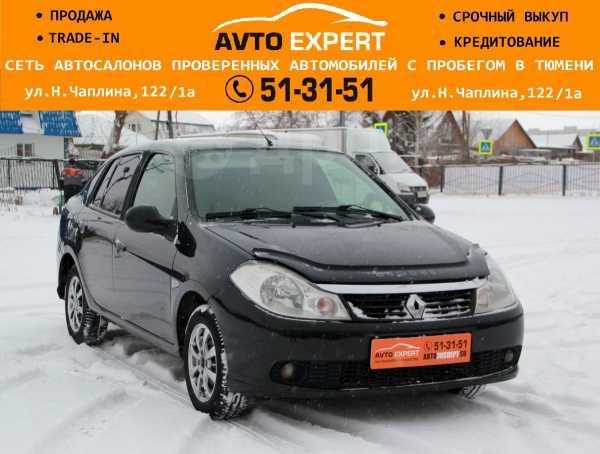 Renault Symbol, 2008 год, 239 998 руб.