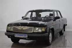 Москва Волга 1995