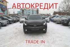Новокузнецк FX50 2008