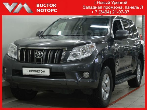 Toyota Land Cruiser Prado, 2012 год, 1 699 000 руб.