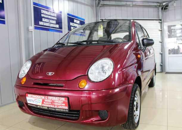Daewoo Matiz, 2010 год, 149 900 руб.