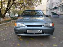 Ставрополь 2109 2009