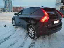 Екатеринбург XC60 2008
