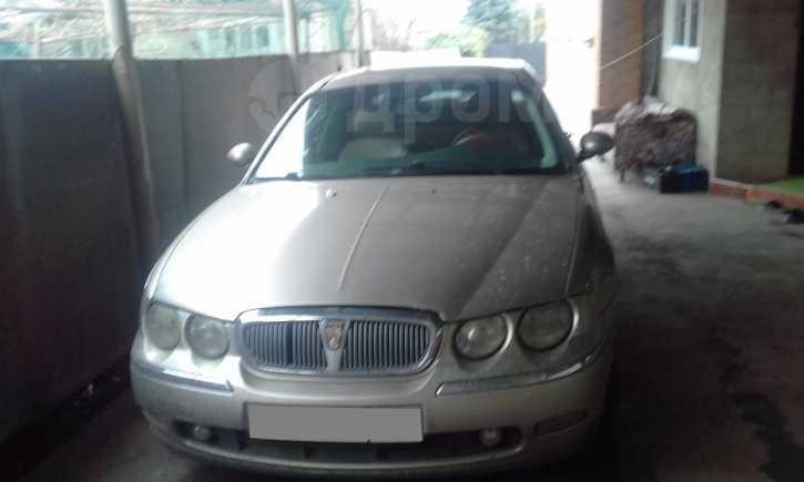 Rover 75, 2003 год, 250 000 руб.