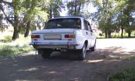 Орск 2101 1973