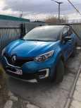 Renault Kaptur, 2017 год, 870 000 руб.