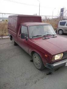 Челябинск 2717 2012