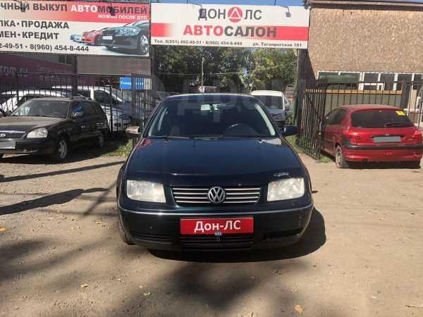 Volkswagen Bora, 2005 год, 235 000 руб.