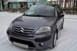 Снежинск C3 2005