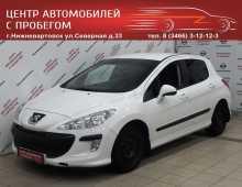 Нижневартовск 308 2010