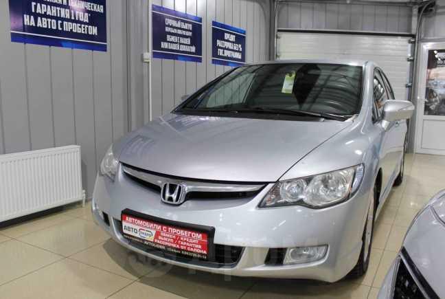 Honda Civic, 2008 год, 394 900 руб.