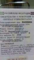Citroen C3, 2006 год, 204 000 руб.