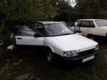 Краснодар 21 1986
