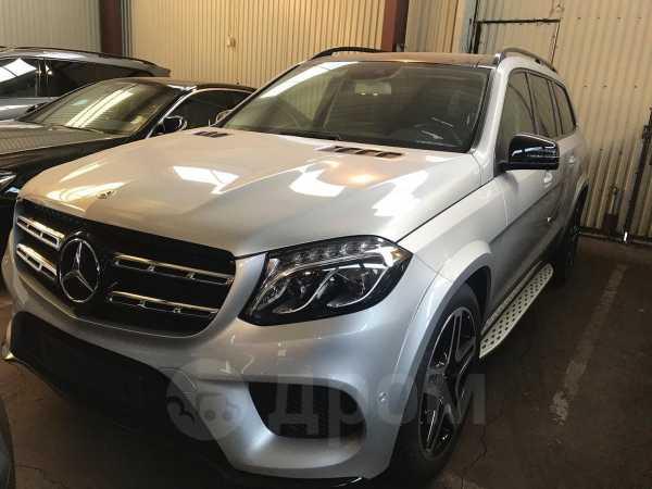 Mercedes-Benz GLS-Class, 2018 год, 4 500 000 руб.