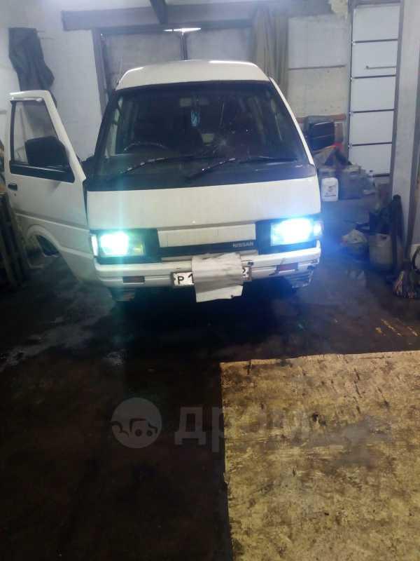 Nissan Vanette, 1990 год, 110 000 руб.