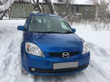 Mazda Demio, 2005 г., Томск