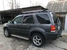 Владивосток Escape 2002