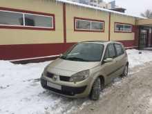 Барнаул Scenic 2006