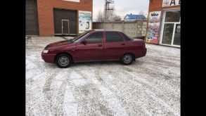 Челябинск 2110 2005