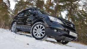 Иркутск CR-V 2011