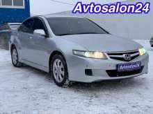 Красноярск Accord 2006