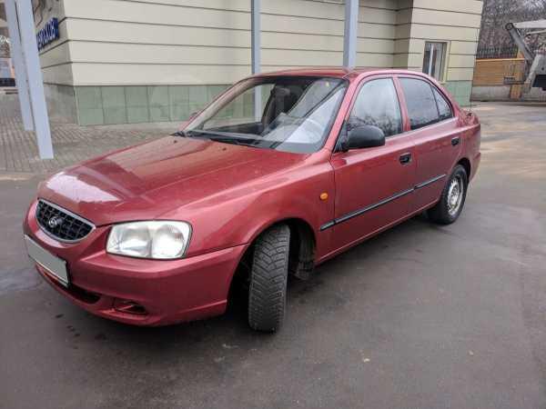 Hyundai Accent, 2005 год, 153 000 руб.
