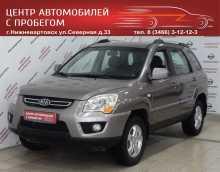 Нижневартовск Sportage 2010