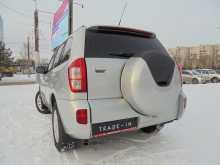 Омск Vortex Tingo 2013