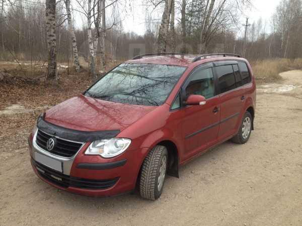 Volkswagen Touran, 2008 год, 470 000 руб.