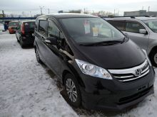 Красноярск Freed 2015