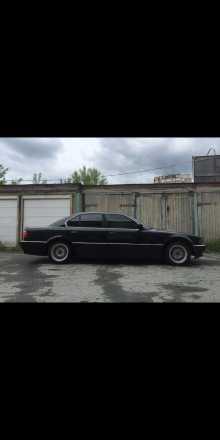 Новосибирск 7-Series 1995