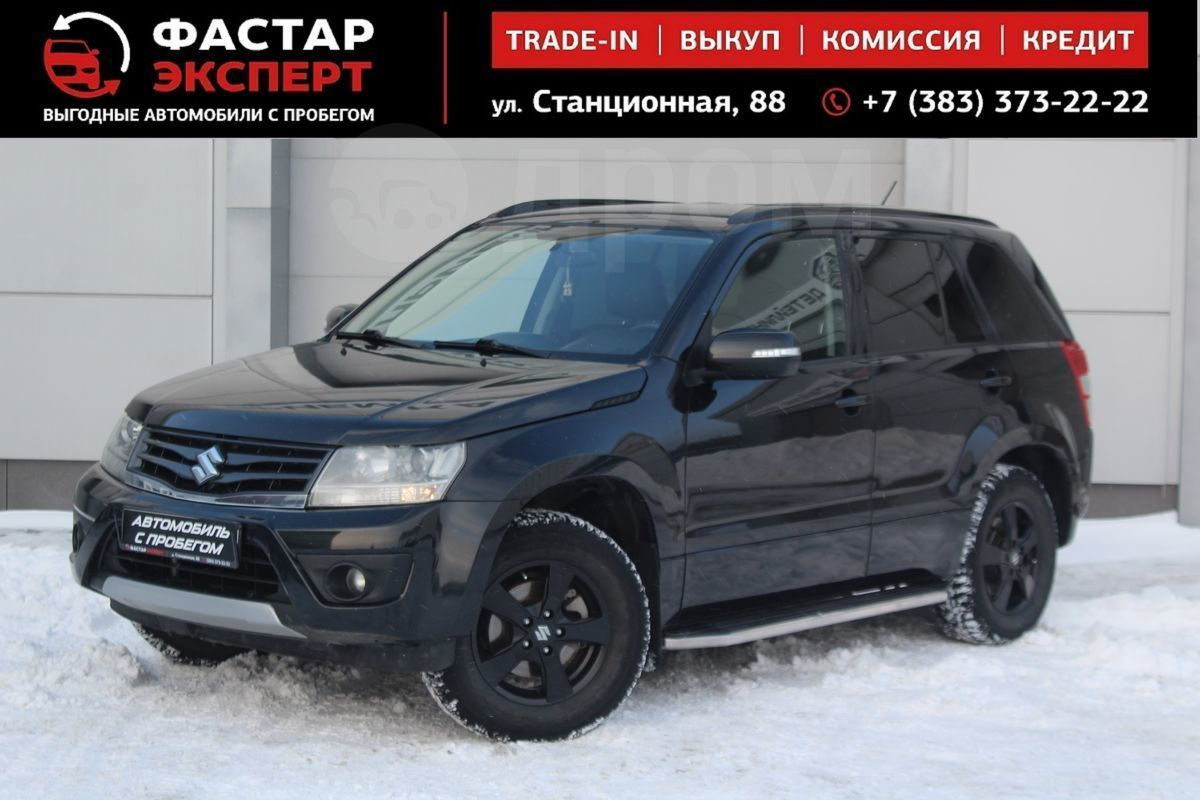 Продажа Сузуки Гранд Витара 13 года в Новосибирске, Автомобиль ... f6566bb236b