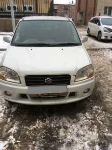 Иркутск Swift 2000