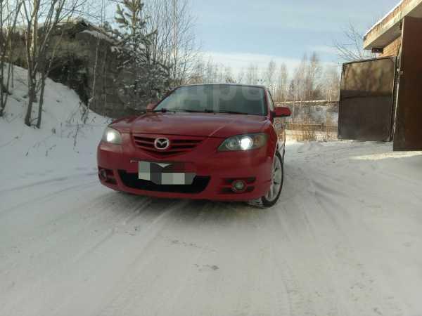 Mazda Mazda3, 2005 год, 285 000 руб.