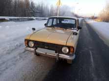 Нефтеюганск 2125 Комби 1989