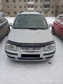 Екатеринбург Matrix 2005