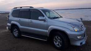 Хабаровск Land Cruiser Prado