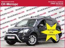 Сургут Honda CR-V 2009