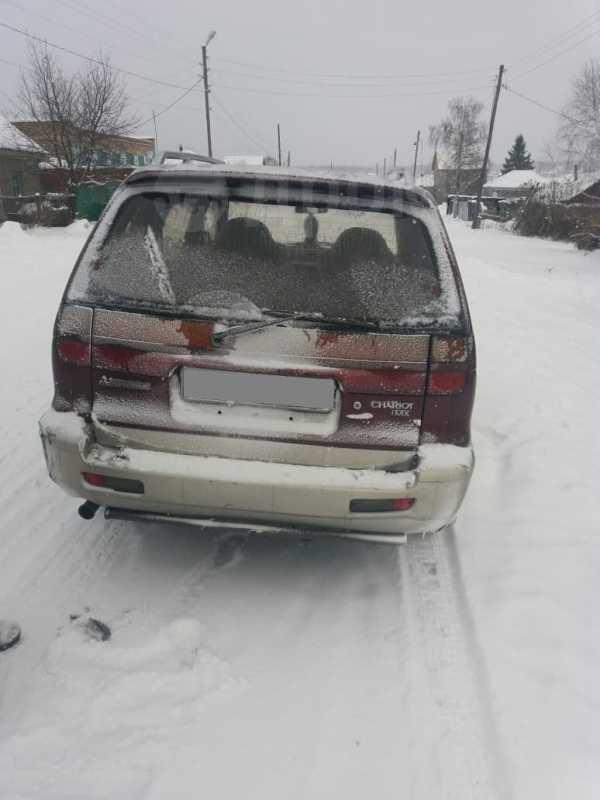 Mitsubishi Chariot, 1993 год, 160 000 руб.
