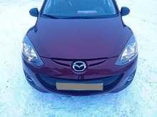 Пермь Mazda2 2011