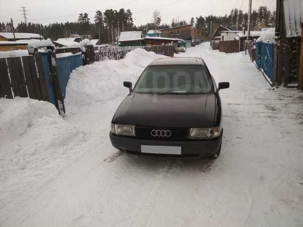Audi 80, 1991 год, 45 000 руб.