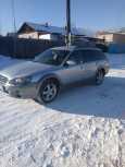 Subaru Outback, 2004 год, 370 000 руб.